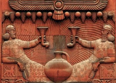 VNO ARMENIA